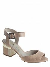 0f74d9e7c Сеть магазинов «Немецкая обувь» | Широкий выбор качественной обуви ...